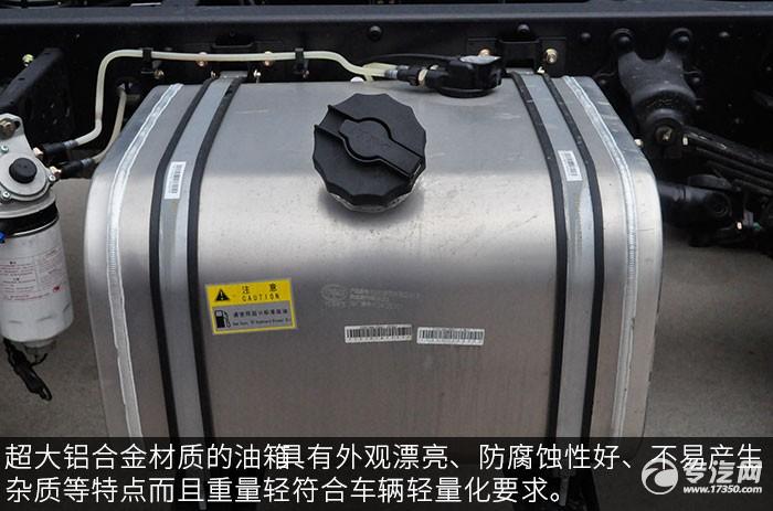 大运祥龙国六183马力3550轴距轻卡油箱