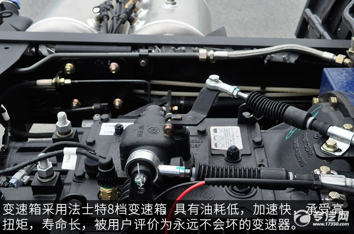 大运祥龙国六183马力3550轴距轻卡变速箱