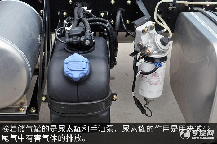 大运祥龙国六183马力3550轴距轻卡尿素箱