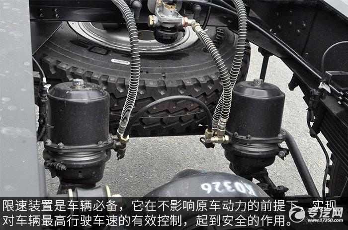 大运祥龙国六183马力3550轴距轻卡限速装置