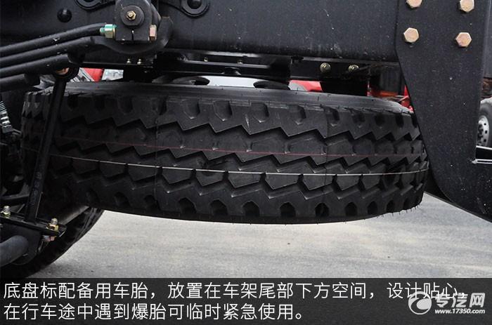 大运祥龙国六183马力3550轴距轻卡备用胎