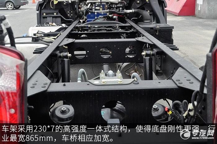 大运祥龙国六183马力3550轴距轻卡车架