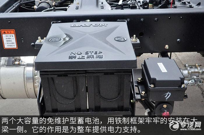 大运祥龙国六183马力3550轴距轻卡蓄电池