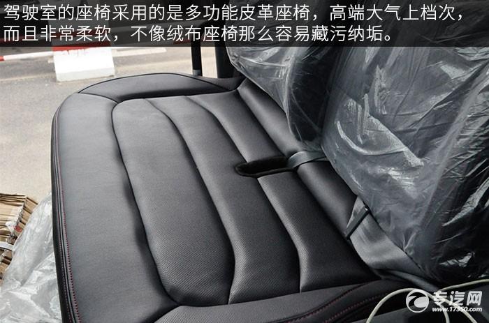 大运祥龙国六183马力3550轴距轻卡座椅