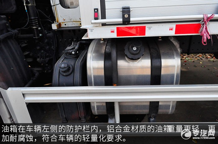 福田单桥国六多功能抑尘车评测之油箱
