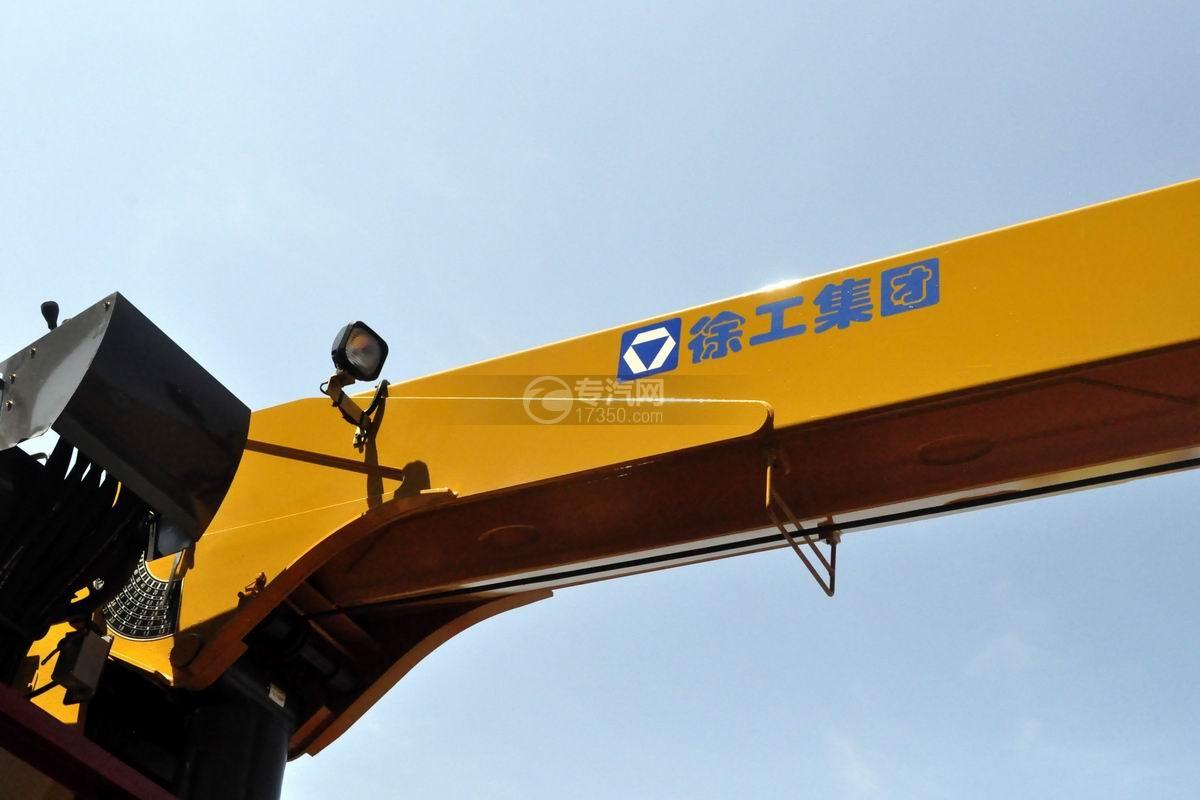 湖北大运风驰后双桥徐工12吨直臂随车吊吊臂细节