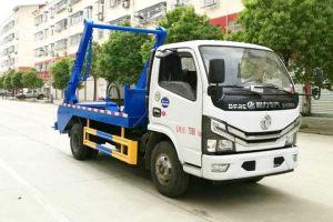 东风多利卡国六5方摆臂式垃圾车