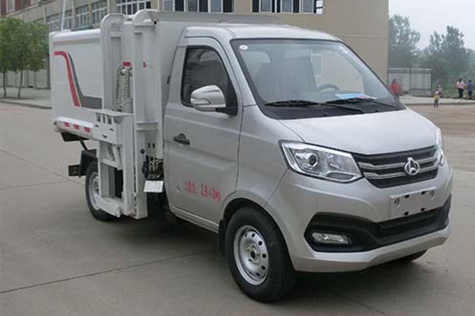 长安国六自装卸式垃圾车