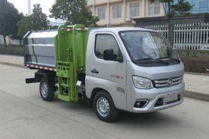 福田祥菱国六自装卸式垃圾车