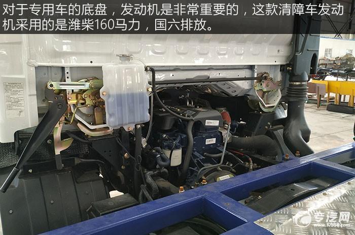 解放虎VN单桥双层清障车评测之发动机