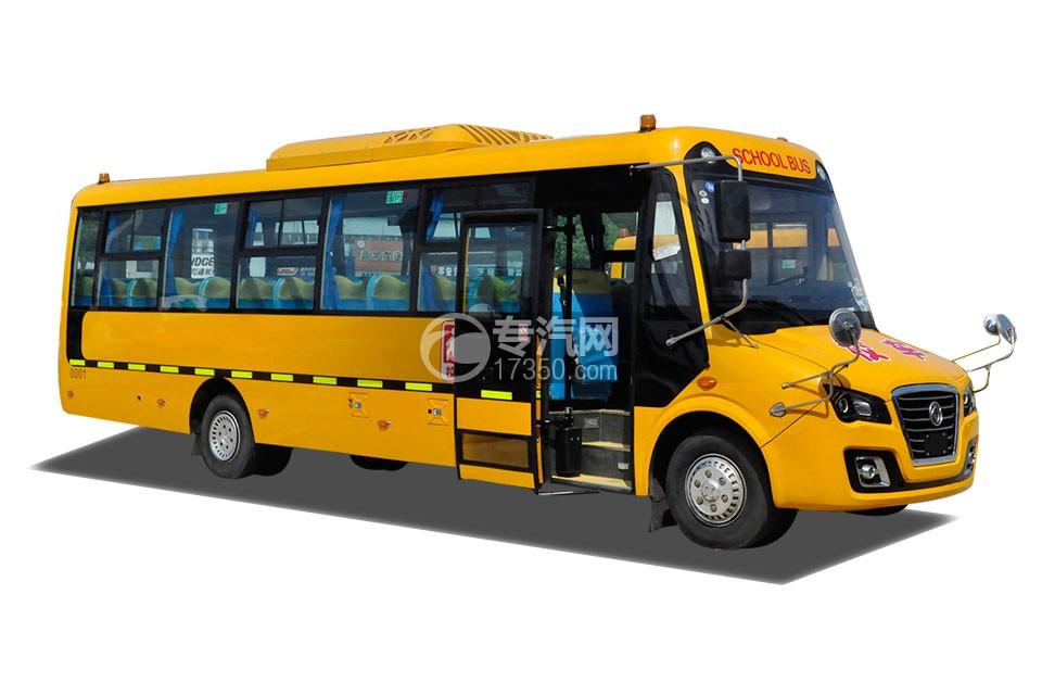東風56座國六小學生專用校車