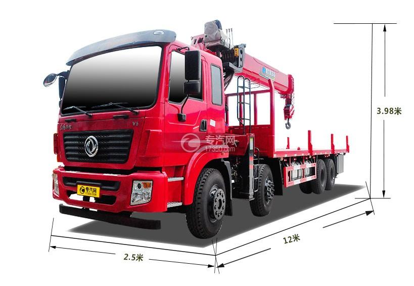 东风锦程V5前四后八20吨直臂随车吊外观尺寸图