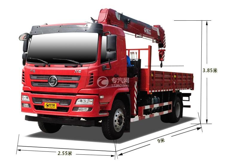 陕汽轩德X6单桥新飞工8吨直臂随车吊外观尺寸图