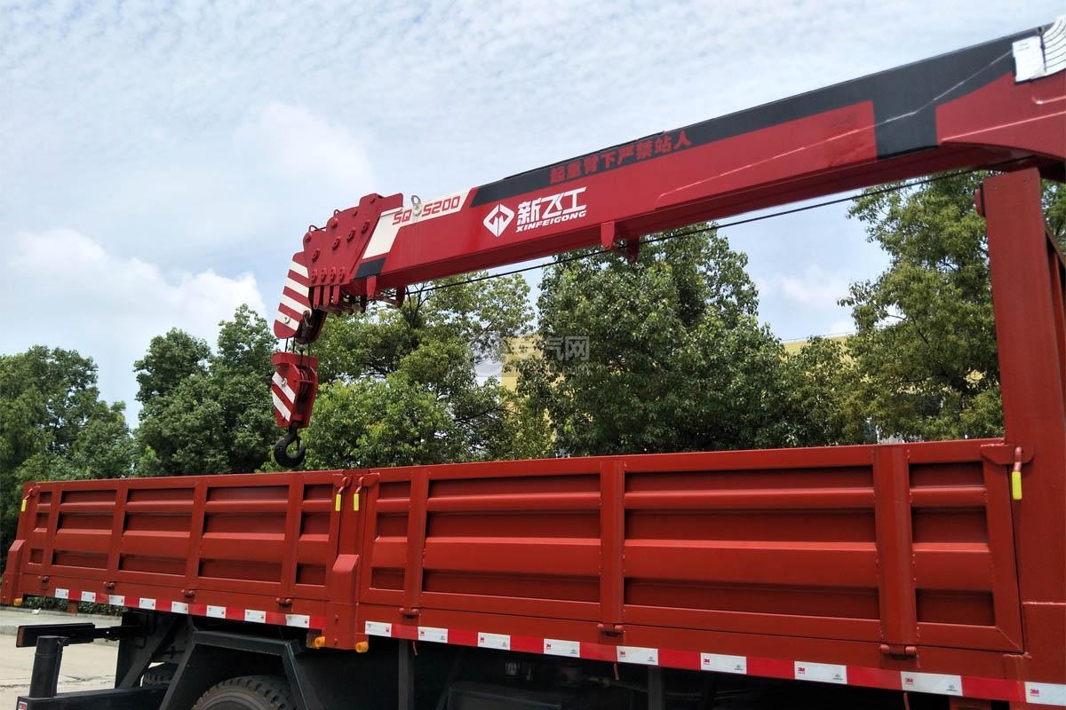 陕汽轩德X6单桥新飞工8吨直臂随车吊吊机细节