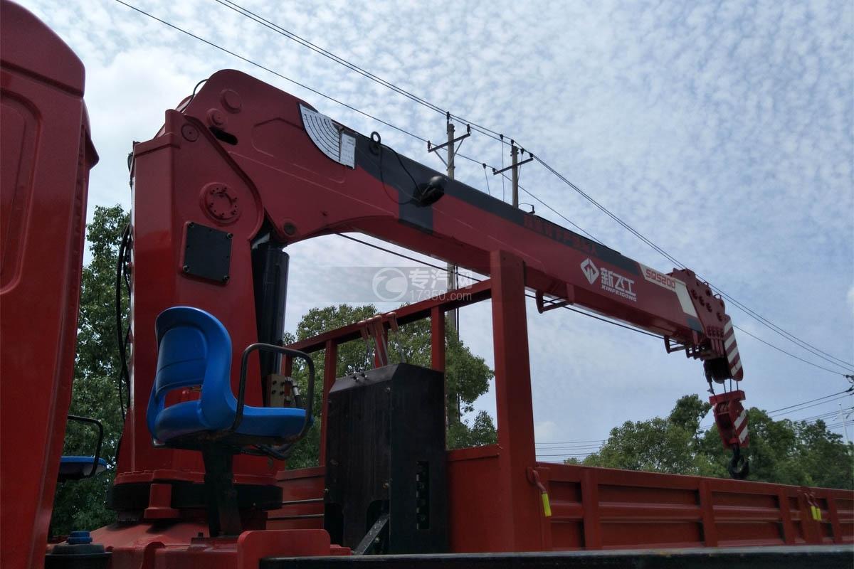 陕汽轩德X6单桥新飞工8吨直臂随车吊吊机
