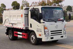 大运奥普力国六单排自卸式垃圾车