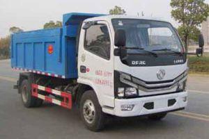 东风多利卡国六3方自卸式垃圾车