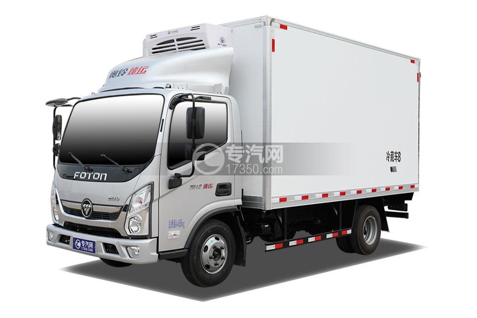 福田奥铃速运蓝牌4.1米冷藏车左前图