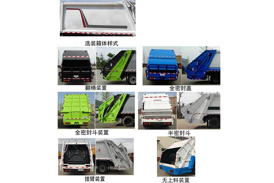 东风小多利卡国六压缩式垃圾车细节