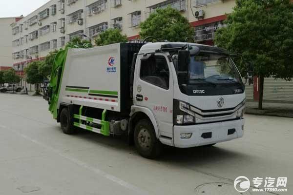 6方国六压缩式垃圾车多少钱?