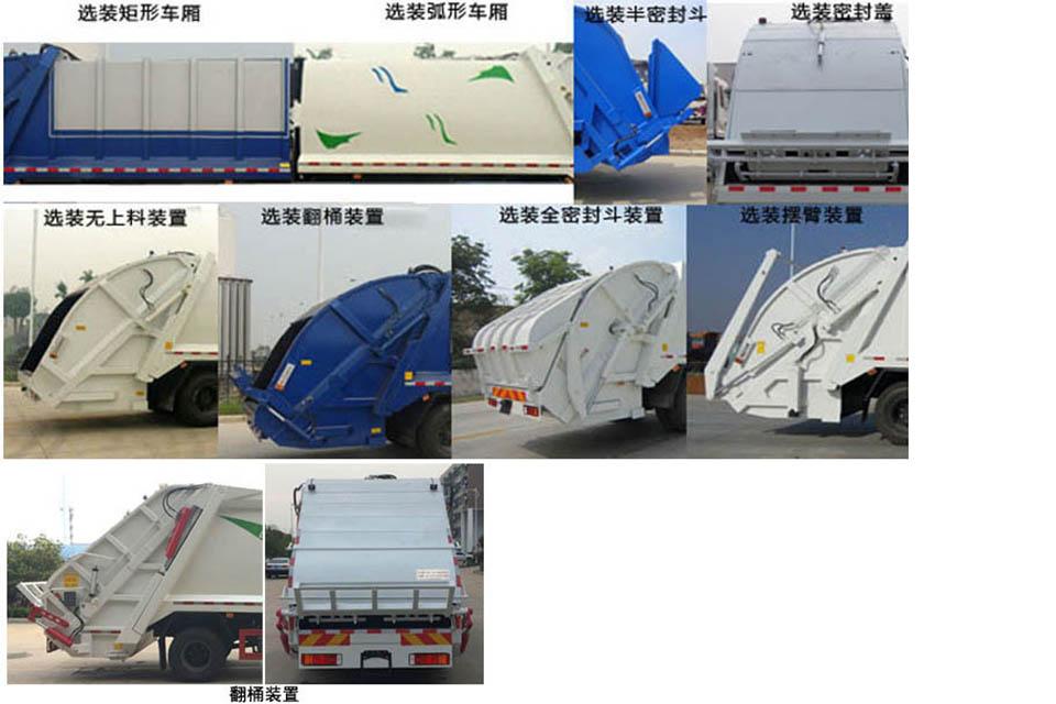 解放J6L单桥国六压缩式垃圾车细节