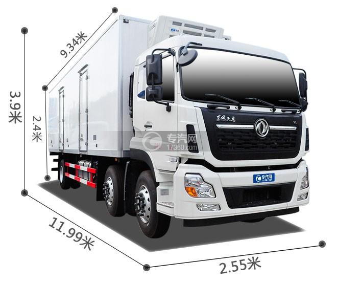 东风天龙小三轴9.4米冷藏车尺寸图
