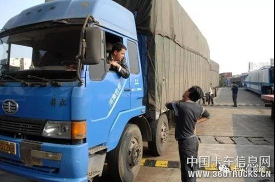 改造最高补贴一万元!不限行!又一个城市的国三中重型货车有救了!