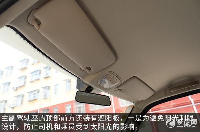 飞碟缔途LED广告宣传车遮阳板