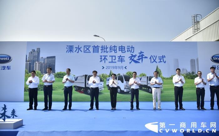 黄宏生及多位领导亲临!开沃今天交付的这批纯电动卡车有何特别?