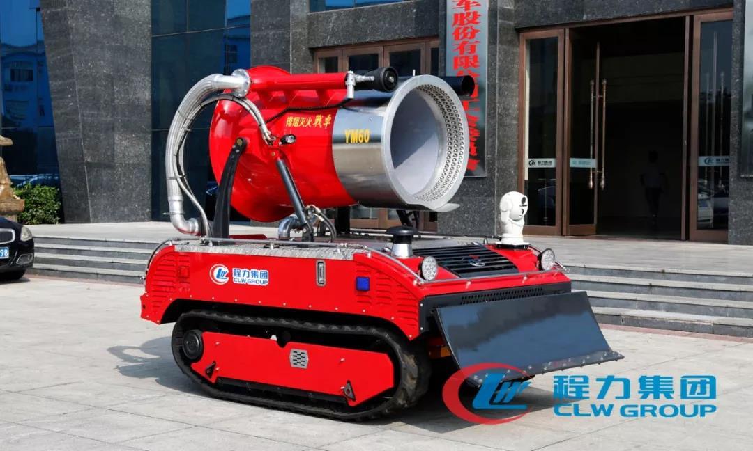 智能制造:程力RXR-YM60000D 履带式排烟灭火战车智能机器人量产投放市场