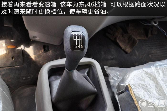 东风天锦下水道疏通车档位图
