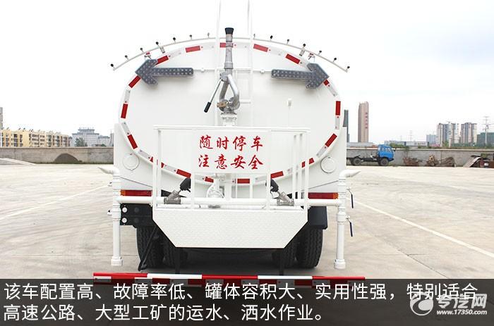 东风天龙20方洒水车车尾图