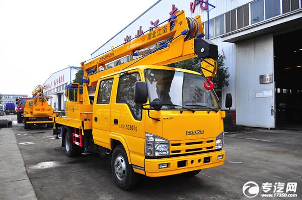 慶鈴五十鈴國六12米折疊臂高空作業車價格推薦