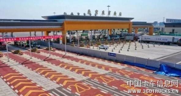 北京拆除8座省界收费站,推进ETC进程!