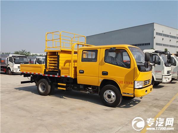 小型10米東風多利卡升降平臺式高空作業車廠家價格