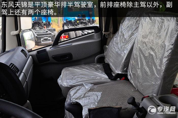 东风天锦10方洒水车驾驶室图