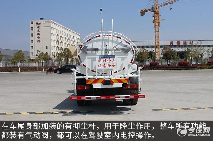 东风天锦10方洒水车车尾图