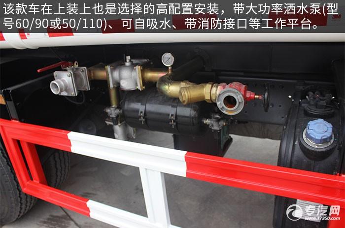 东风天龙20方洒水车进出水口管道图