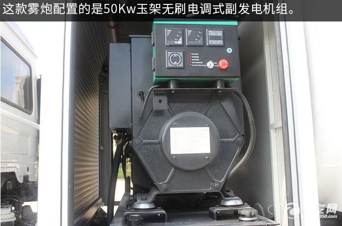 东风天锦80米雾炮抑尘车副发动机图