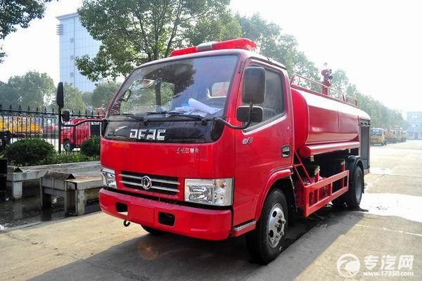 ?#31243;窩AFS系统消防车?#24515;?#20123;优势?