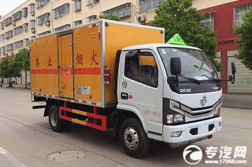 东风多利卡国六4.1米爆破器材运输车厂家价格