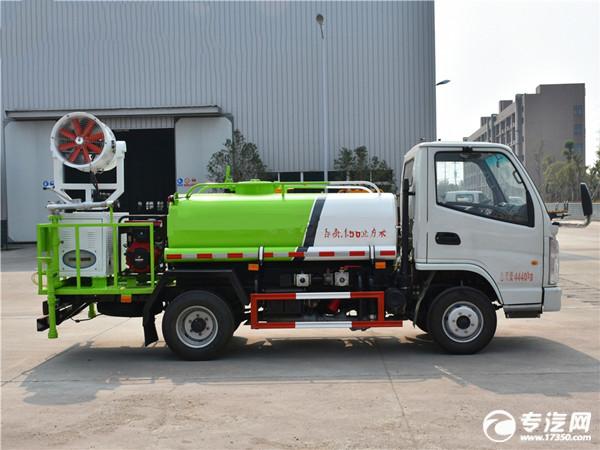 凯马2方绿化喷洒车.jpg