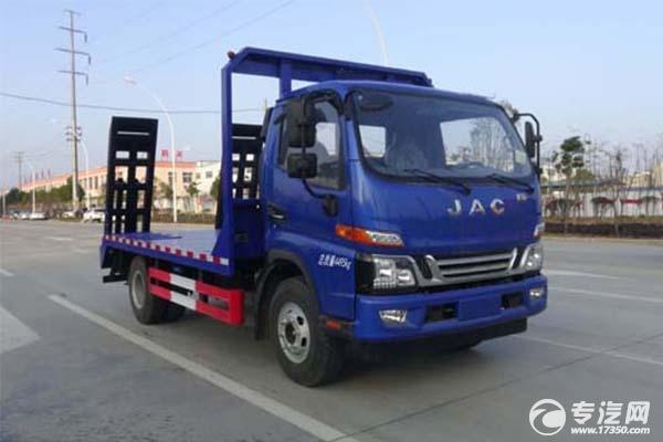 江淮国六蓝牌平板运输车