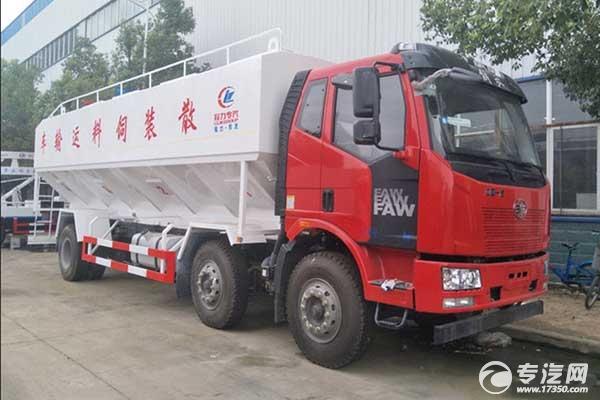 解放小三轴散装饲料运输车