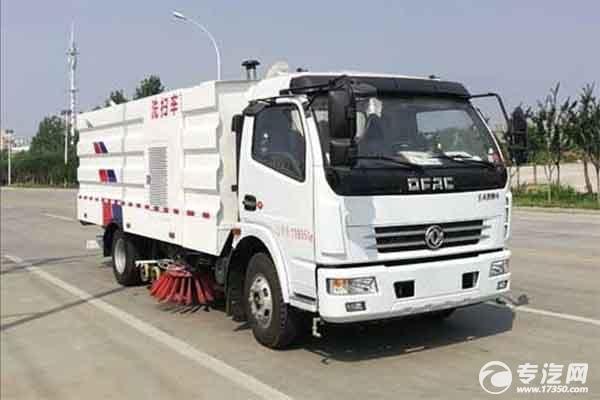 东风多利卡国六洗扫车多少钱?