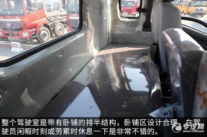 飞碟奥驰T6小三轴底盘评测卧铺区