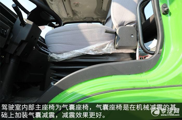 飞碟奥驰T6小三轴底盘评测气囊座椅