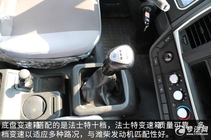 飞碟奥驰T6小三轴底盘评测档位操作杆