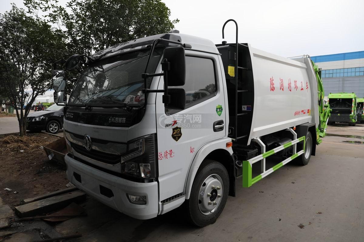 东风凯普特K7国六压缩式垃圾车图片