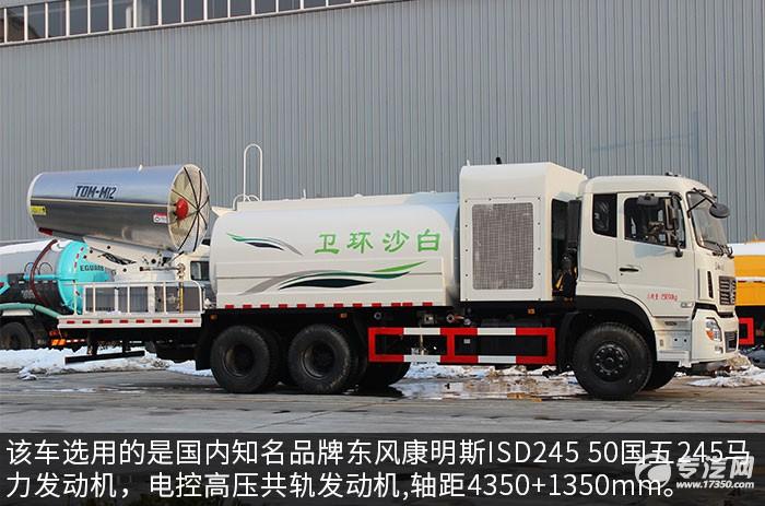 东风天龙120米的多功能抑尘车右侧图